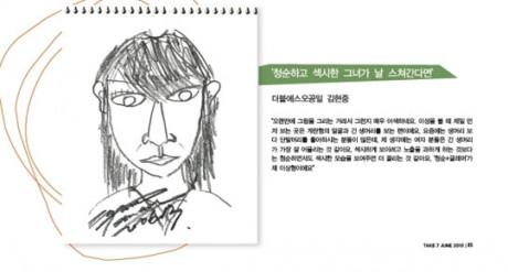 http://2.bp.blogspot.com/_-x7gqq9QJuA/TEAMZhFBPWI/AAAAAAAAL34/OH7GCPE_o04/s1600/20100715_idealpic_hyunjoong-460x247.jpg