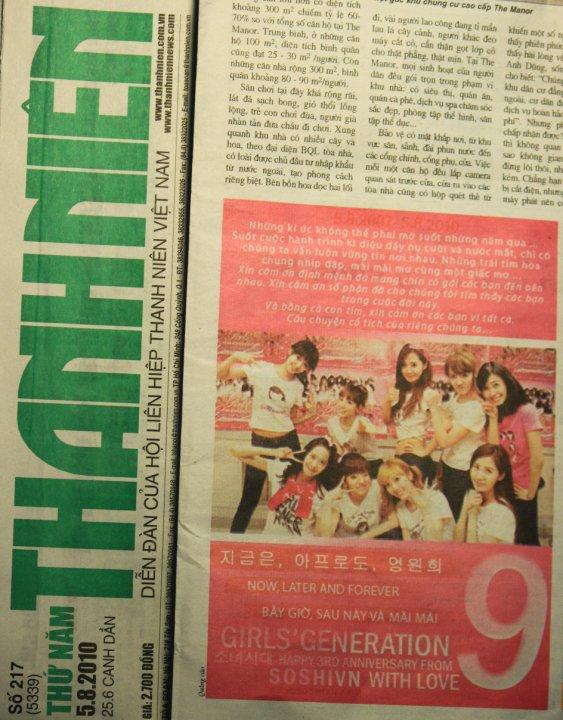 http://2.bp.blogspot.com/_-x7gqq9QJuA/TFt5dDtwowI/AAAAAAAAOIE/NJb4qx6lIy8/s1600/20100804_snsdvietnam.jpg