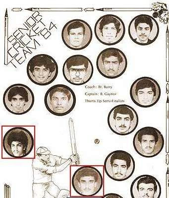 shahrukh khan in senior cricket team 1984 - 5