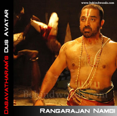 Kamal Hasan in Dasavatharam as Rangarajan Nambi