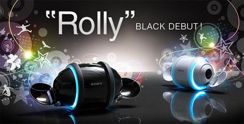 Cool Electronic Toys : Cool electronic gadgets stylish e