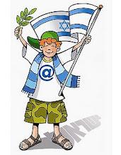 Estampilla del 60 aniversario del Estado de Israel