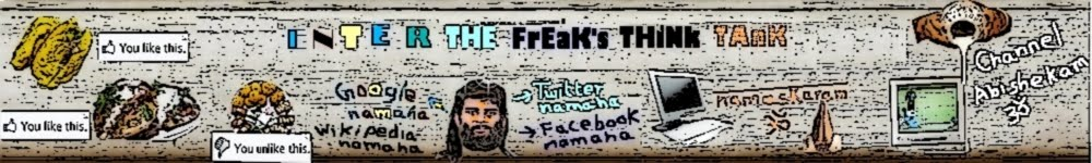 Enter the Freak's Think Tank !