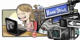 ¡Bienvenidos a Hana Street!