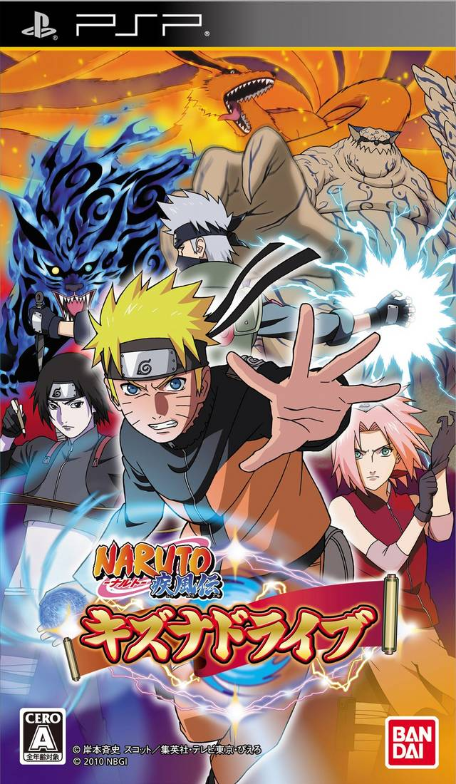 Chokocat\u002639;s Anime Video Games: 2062  Naruto Sony PSP