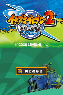 Download game inazuma eleven 3 nds english