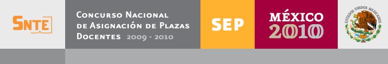 Comunicarte en guanajuato y en todo m xico dan a conocer for Concurso plazas docentes