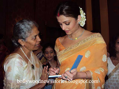 Latest News: Pictures of Aishwarya Rai at Sister-in-Law Shrima ...