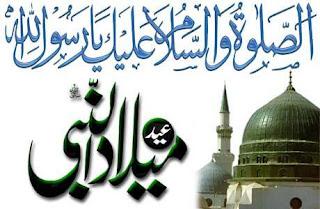 12 Rabi ul Awal - Rabi_Ul_Awwal Mubarak