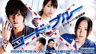 code blue the movie full