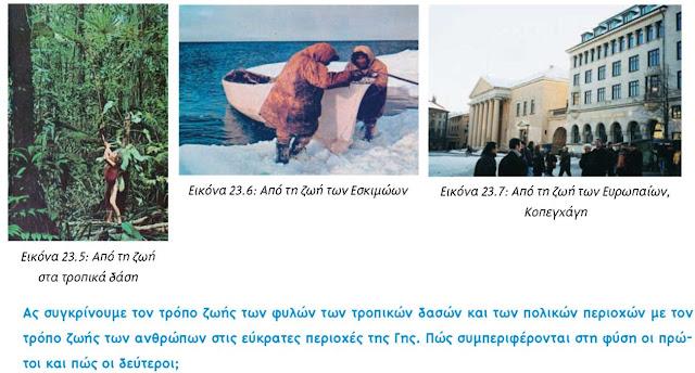 external image 63.jpg