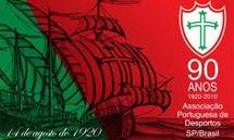 Portuguesa de Desportos - 90 Anos