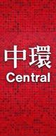 Technasia Central, review, album