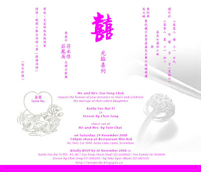Inside content of our Wedding Invitation Card wedding invitation card