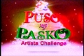 Puso ng Pasko Artista Challenge 12-27-10