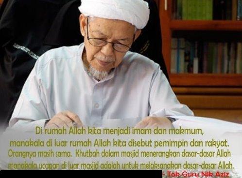 Abu Siasi