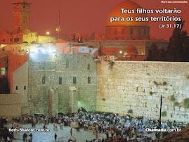 Orai por Israel e seu povo.