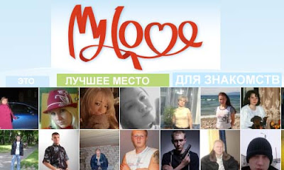 mylove.ru, сайт знакомств