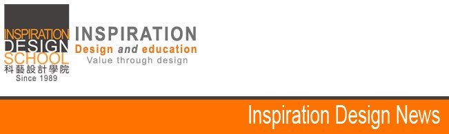 Interior Design Classes For High School Students