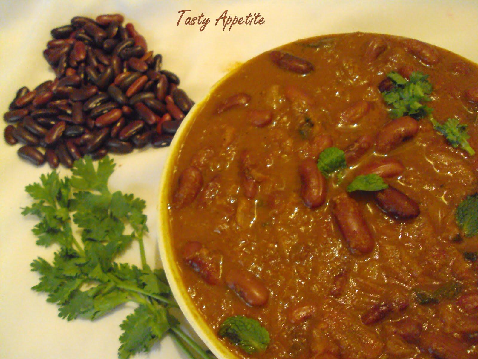Rajma Masala | Tasty Appetite