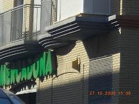Instalación de una antena ilegal en la calle Doctor López Trigo