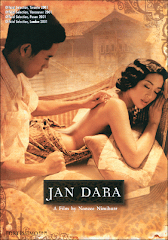 Jandara 1