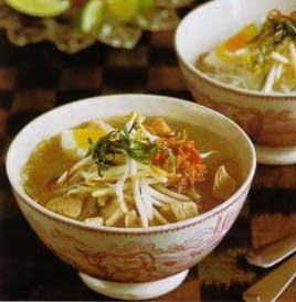 Madurese Chicken Soup (Soto Ayam Madura)
