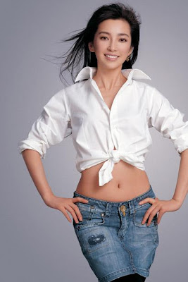 LI Bing bing 05 LI Bing bing   Sexy Cute Chinese Actress