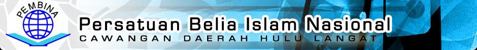 Persatuan Belia Islam Nasional - Cawangan Bangi