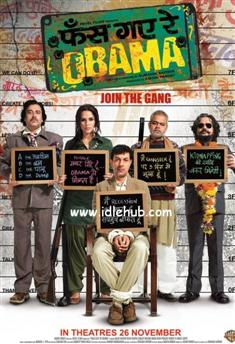 Phas Gaye Re Obama DVD Poster Screenshots Hindi movie wallpapers photos CD covers review stills Neha Dhupia, Amol Gupte