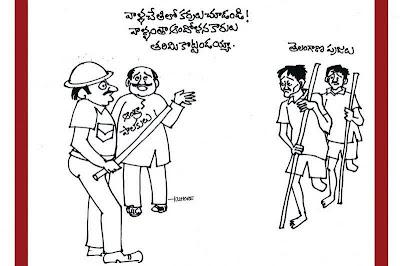 Cartoonist-kishore