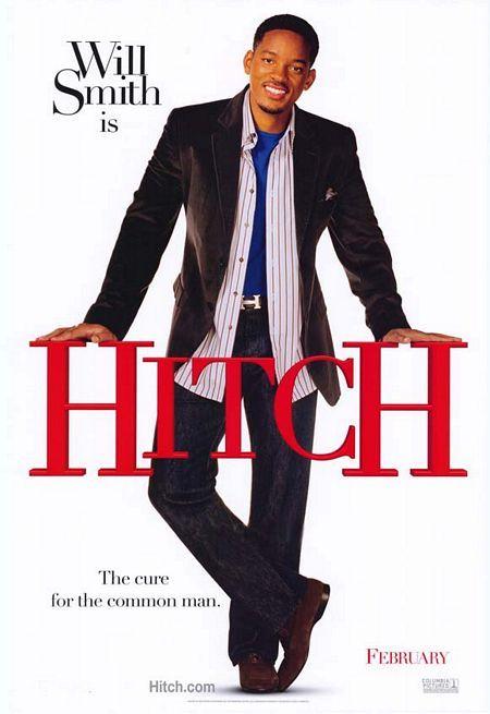 ����� ���� Hitch