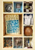 la magnifique édition russe de VME