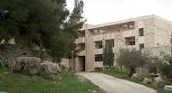 Tantur, Israel
