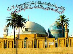Baghdad Sharif