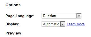 лучший, перевод, гугл