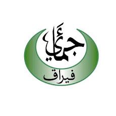Logo Jamai'y