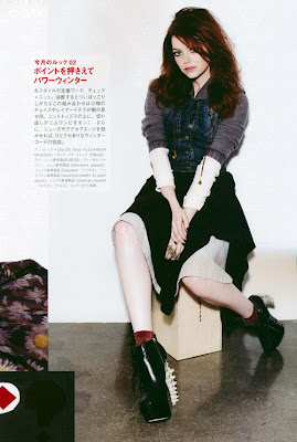 Emma Stone Nylon Magazine ( December 2010 )