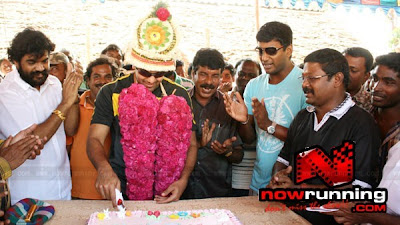 Arya's Birthday Function