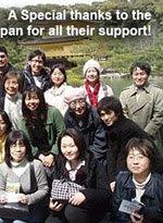 Chaplin Society of Japan