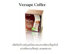 Veesape Coffee