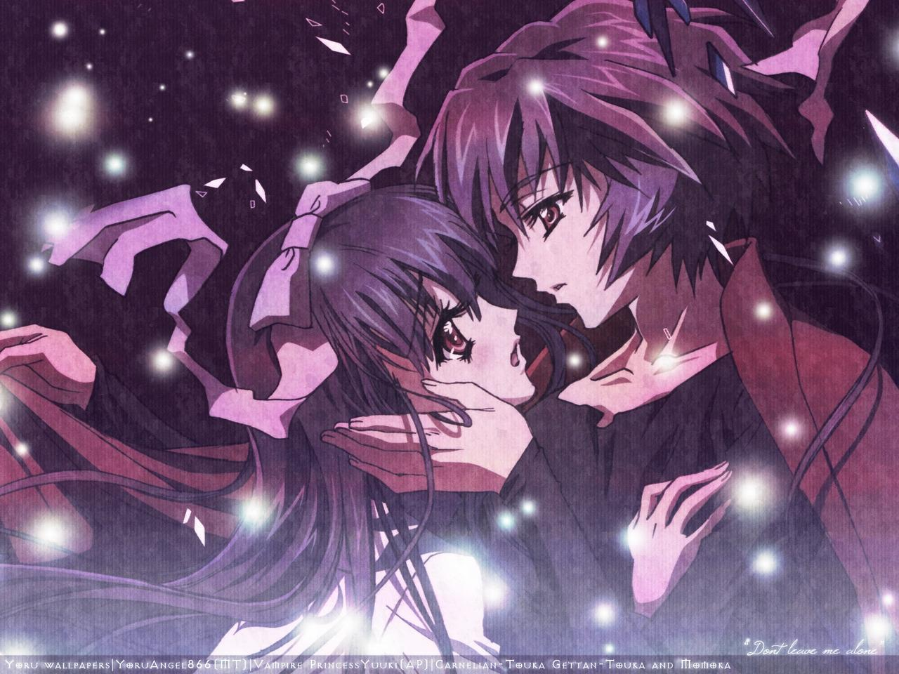 The World Of Anime Touka Gettan