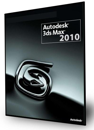 Системные требования: Для установки и работы Autodesk 3ds Max 2010 требуетс