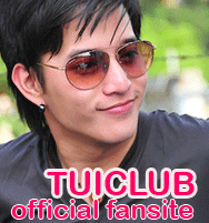 Tui Kiatkamol Lata Official Fansite http://www.tuiaf.com