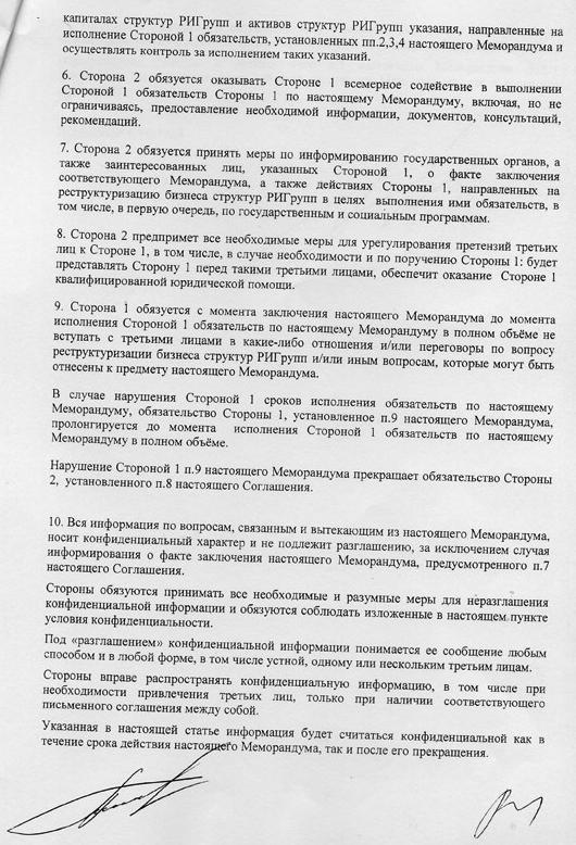алексей+кузнецов+министр+финансов Lenta.ru: Кузнецов, Алексей