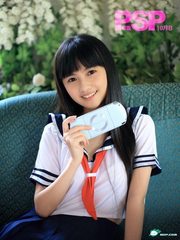 april xia da , komik manga ( http://semewew.blogspot.com )