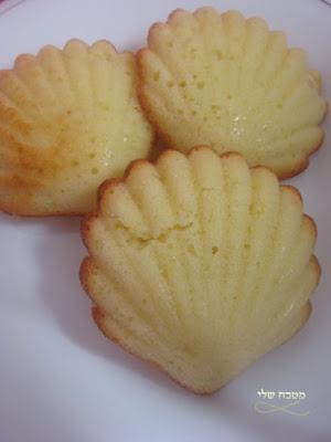 עוגיות לימון מדלן