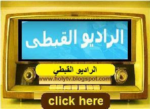 coptic radio