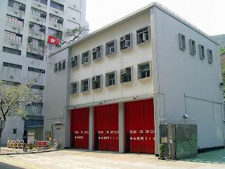 位於黃竹坑的香港仔消防局之現貌