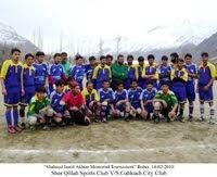 Jamil Akhtar Memorial Cup 2010